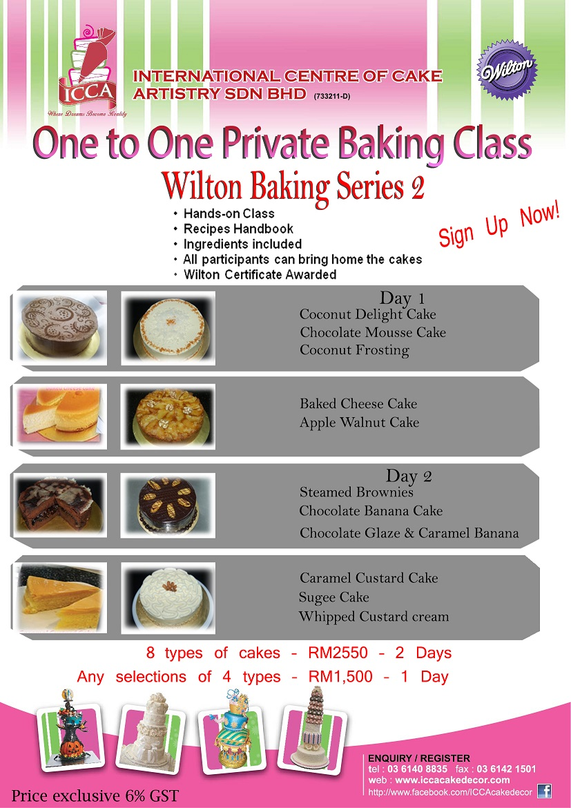 baking series 2 new 002 private class